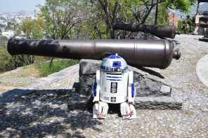 El droide artillero.